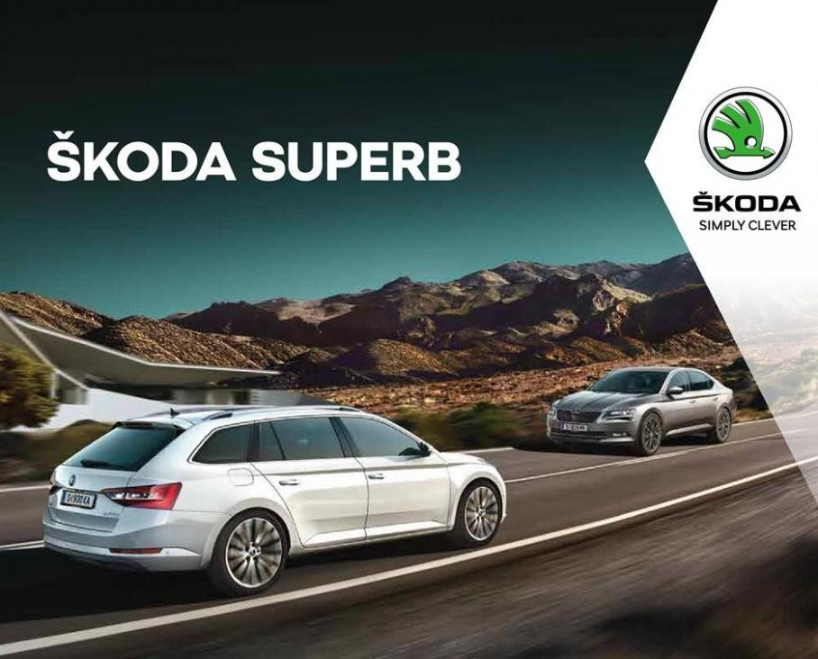 ŠKODA SUPERB . Skoda (2019-12-31-2019-12-31)