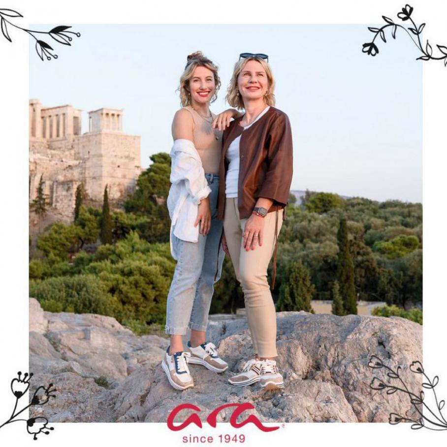 ara Shoes Lookbook . Ara Schuhe (2021-07-07-2021-07-07)